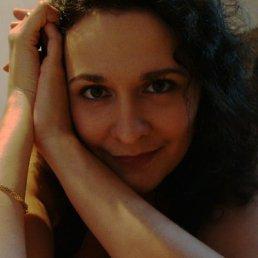 Юлия, Новосибирск, 39 лет