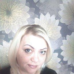 Елена, 44 года, Одинцово