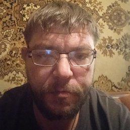 Евгений, Рязань, 43 года