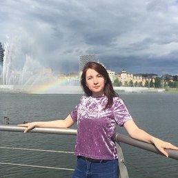 Юлия, 21 год, Оренбург