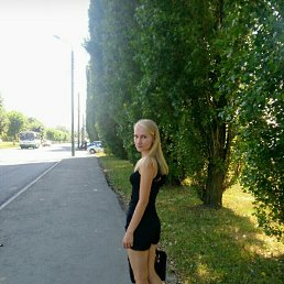 алена, 25 лет, Саратов