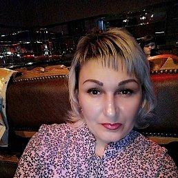 Татьяна, 37 лет, Кемерово
