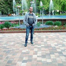 Artem, Ставрополь