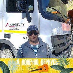 Алексей, Новосибирск, 46 лет