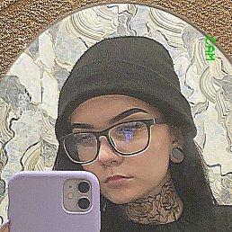 Диана, Уфа, 19 лет