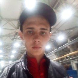Вадим, 23 года, Владивосток