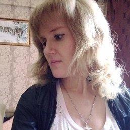 Марина, 42 года, Тверь