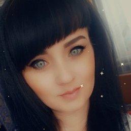 Юлия, Змиевка, 34 года