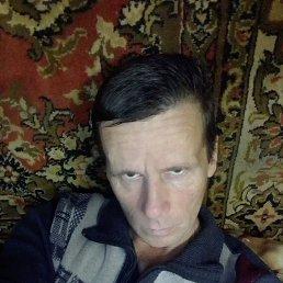 Слава, 44 года, Белогорск