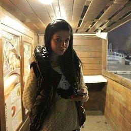 Афтаева, Хабаровск, 30 лет