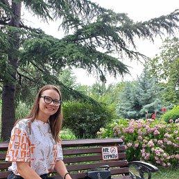 Анастасия, 20 лет, Сочи