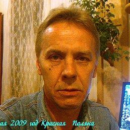 Геннадий, 61 год, Красная Поляна