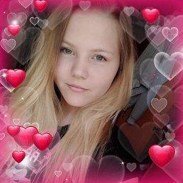 Елизавета, 18 лет, Хабаровск