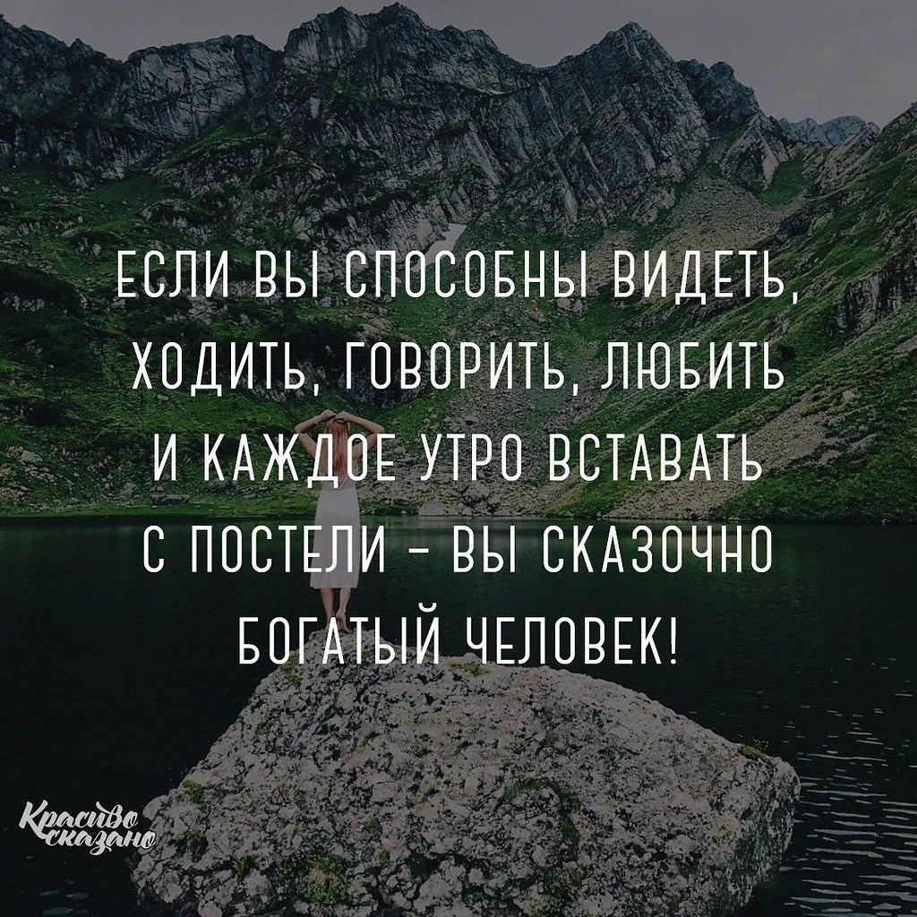 Красиво сказано . . . - 3 июля 2021 в 09:15