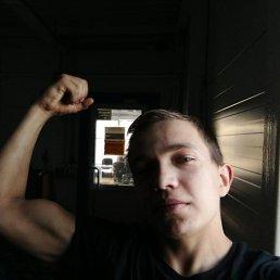 Евгений, Екатеринбург, 18 лет