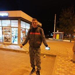 Павел, 34 года, Кисловодск