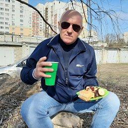 Андрей, 49 лет, Белгород